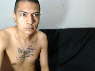 Picture of the sexy profile of AndresSexHot, for a very hot webcam live show !