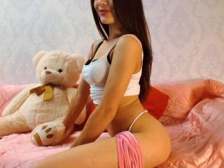 Photo de profil sexy du modèle MarrybellaHot, pour un live show webcam très hot !