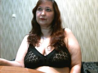 Photo de profil sexy du modèle VanillaFlavor, pour un live show webcam très hot !