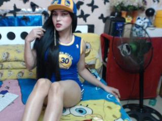 Photo de profil sexy du modèle AriellaBella, pour un live show webcam très hot !